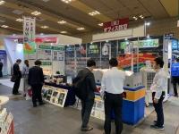 省エネ・節電 EXPOに出展しました。